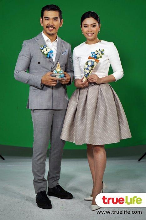 แอน ควงคู่ สงกรานต์ รับพรีเซ็นเตอร์ดอกมะลิ สัญลักษณ์วันแม่แห่งชาติ ประจำปี 2559
