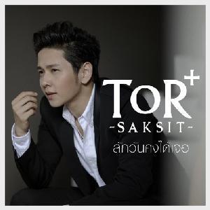 สักวันคงได้เจอ_Tor-
