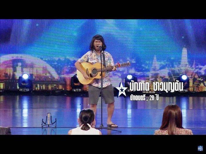 (MV) ที่สุดของที่สุด! เพลงของ หนุ่ม 3 วิ! จาก Thailand's got Talent ที่ เบน ชลาทิศ ให้โอกาสร้องแค่3วินาที