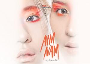 aim-nam-cover