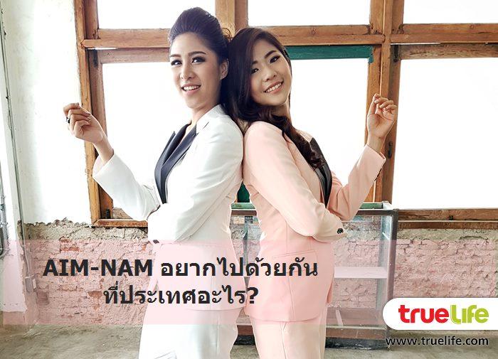 aim-nam-int-3