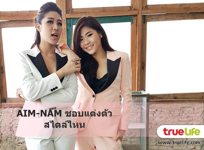 aim-nam-int-4