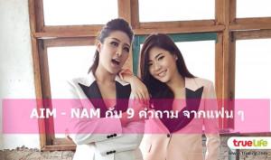 cover-aim nam--3