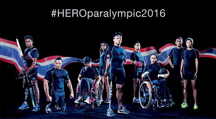 HEROparalympic2016