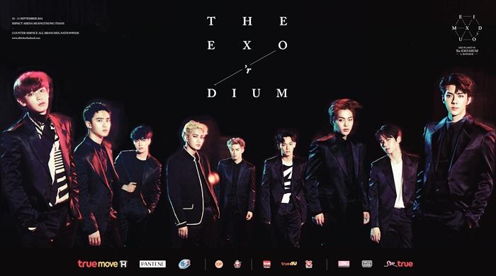 EXO_final4