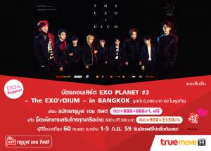 TrueLife-exo