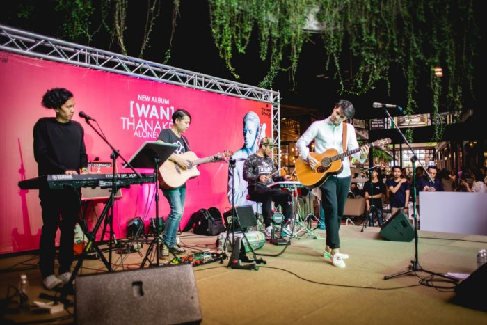 wan-alonvera-1