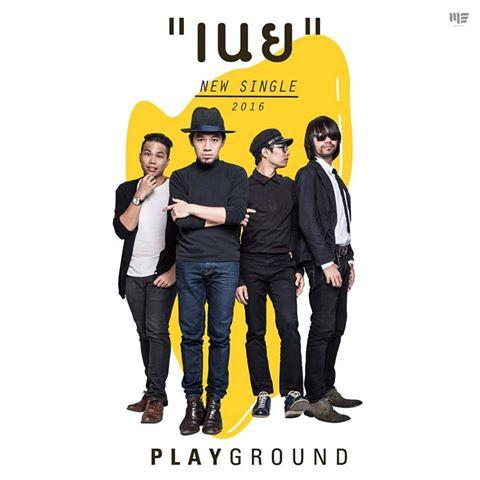 วง Playground ปลื้ม! ซิงเกิ้ล เนย เพลงรักหวาน มัน Feedback ดีเกินคาด!