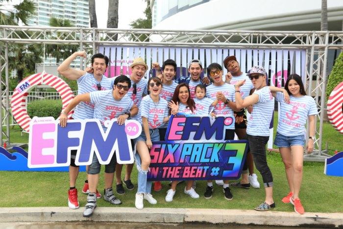 แฟนเพลง ล้นหาด สนุกสุดเหวี่ยง ใน EFM Six Pack on The Beat 3