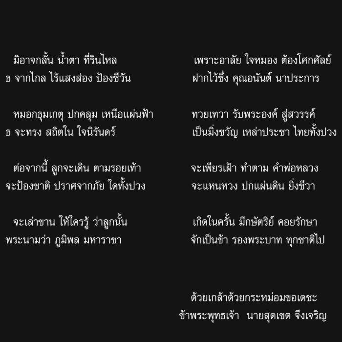 ake-poet