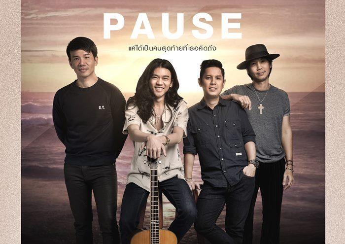 pause_profile000