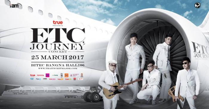 อีทีซี ประกาศวันคอนเสิร์ตใหม่! ETC. Journey Concert พบกัน 25 มี.ค 2560