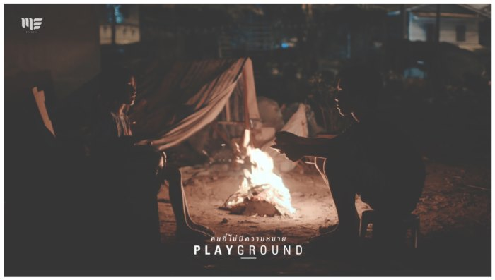 mv-playground-009