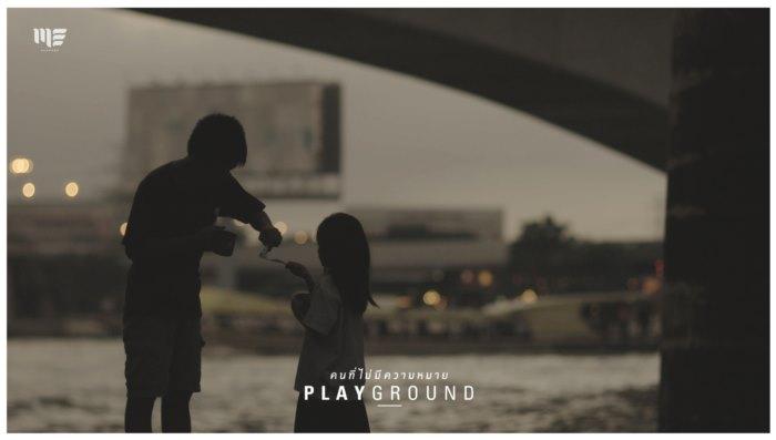 mv-playground-005