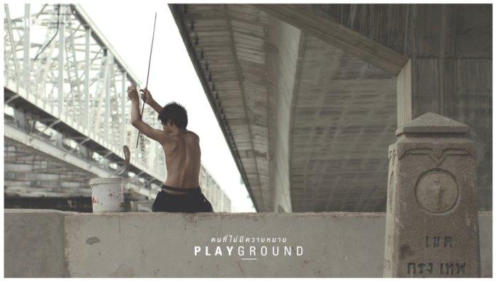 mv-playground-011