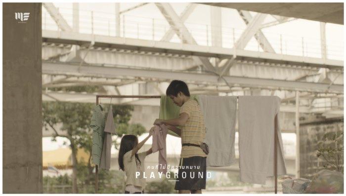 mv-playground-003