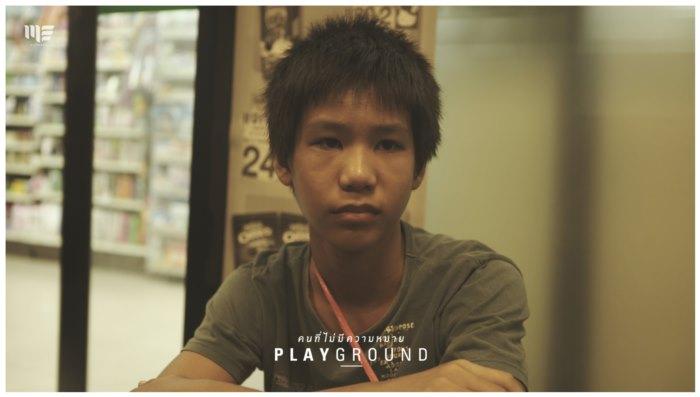 mv-playground-001
