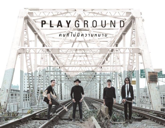 mv-playground-002