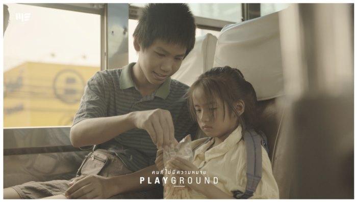 mv-playground-006