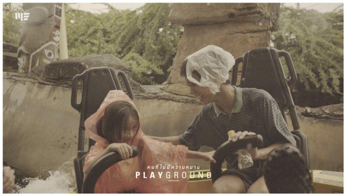 mv-playground-007
