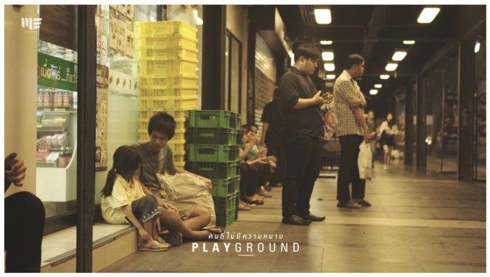 mv-playground-008