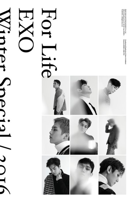 teaser-image-3-exo-2016-winter-special-album-for-life