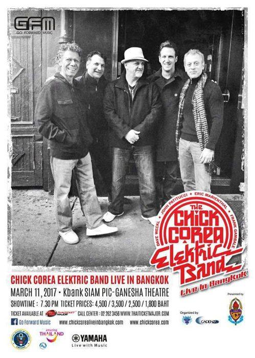 ครั้งแรกในประเทศไทย กับคอนเสิร์ต CHICK COREA ELEKTRIC BAND วงฟิวชั่นแจ๊สระดับตำนานของโลก