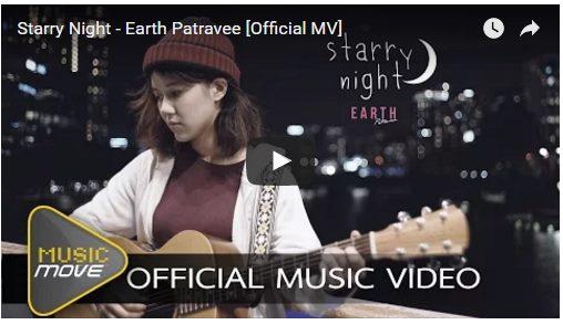 earth-mv