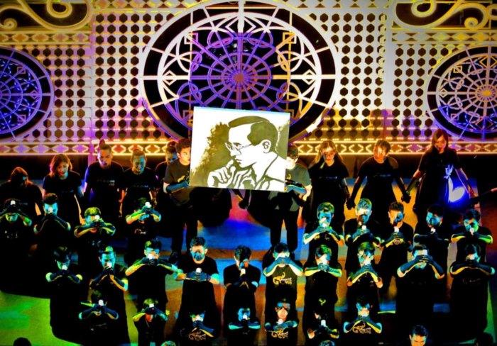คอนเสิร์ตเทิดพระเกียรติฯ Sing for Help ครั้งที่ 9 ขับขาน 9 บทเพลงถวายแด่ ในหลวง รัชกาลที่ 9