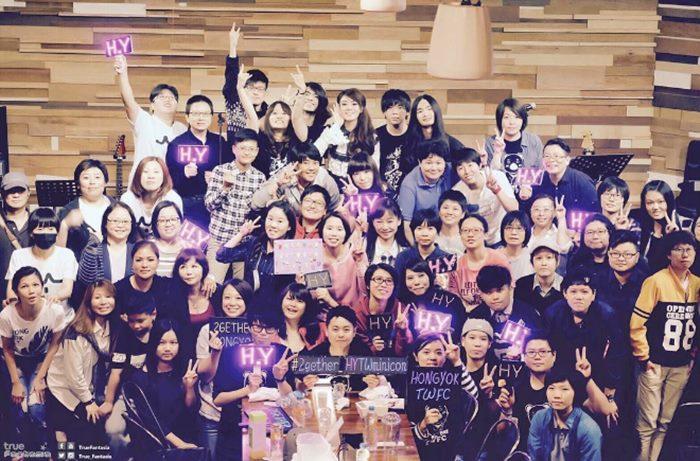 อิ่มเอมหัวใจ กับ หงหยก AF10 อีกครั้ง ใน Hongyok Live in Taiwan (Special Clip)