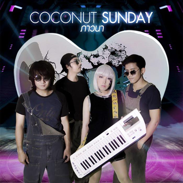 coconutsunday-22