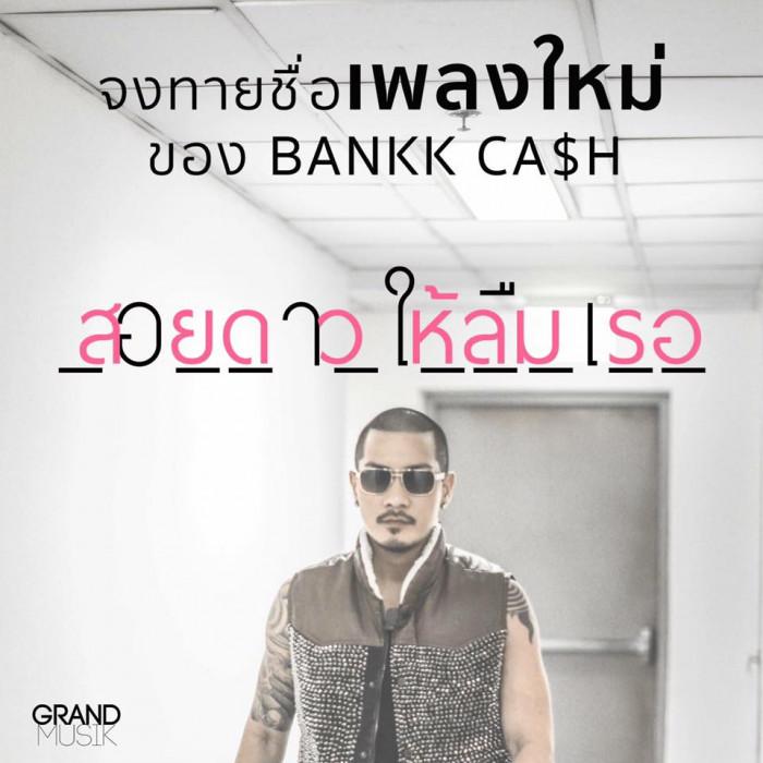 bank02