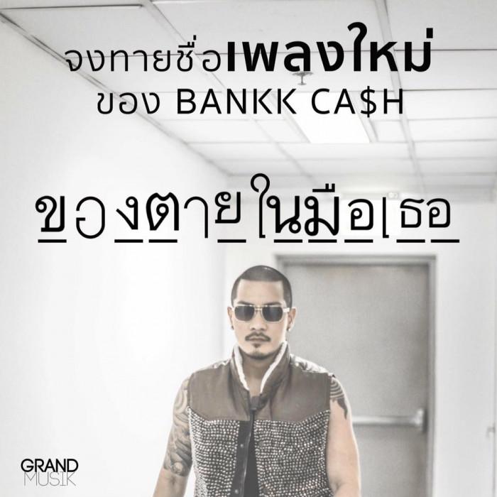 bank06