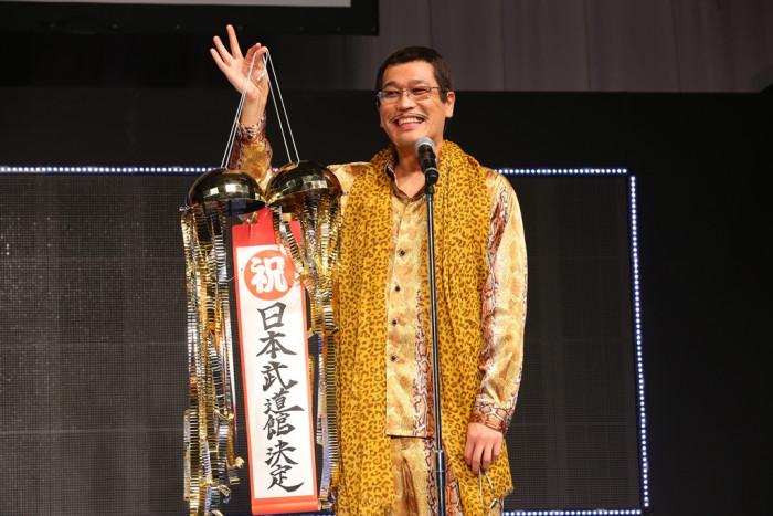PIKOTARO เตรียมจัดคอนเสิร์ตครั้งแรก ที่ Nippon Budokan! 6 มีนาคมนี้