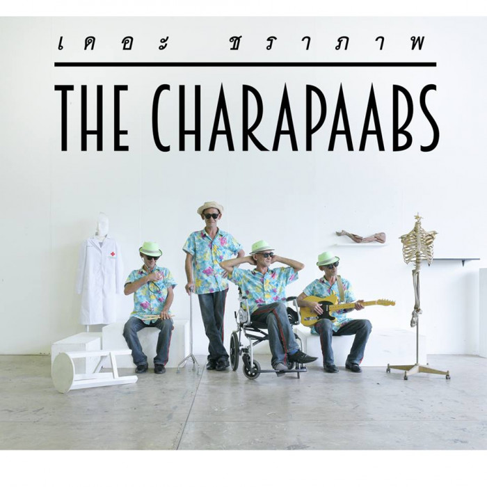 charaoaabs--3