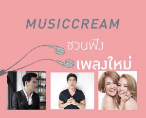 music-cream-cover