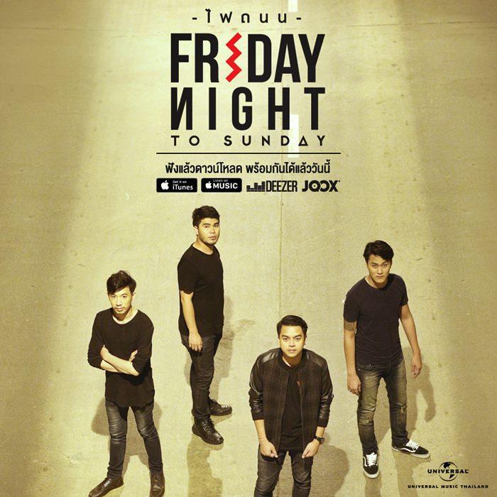 ไฟถนน (Street Light) วง Friday Night To Sunday เพลงของคนทีมีค่า แค่บางเวลา