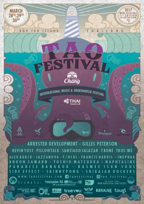 พร้อมมั้ย! TAO FESTIVAL ครั้งแรกในเมืองไทยกับเทศกาลดนตรีบนเกาะเต่า