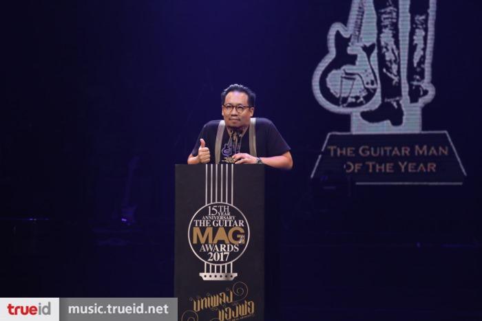 สรุป 12 รางวัลคนดนตรี! The Guitar Mag Awards 2017 พร้อมโชว์จากศิลปินคุณภาพ