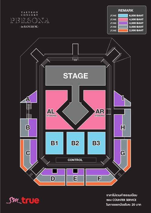 สิ้นสุดการรอคอย! TAEYEON solo concert PERSONA in BANGKOK