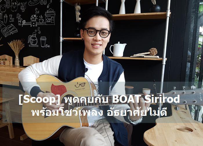 - boat-af12