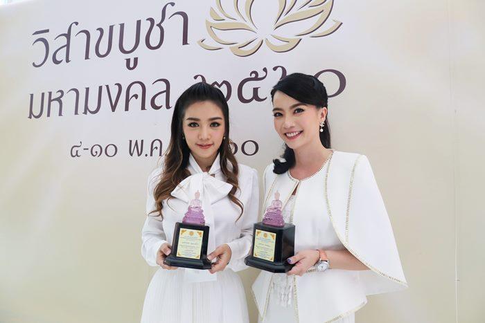 กระแต อาร์สยาม หลี่แช วิยดา รับรางวัลทูตพระพุทธศาสนาวิสาขบูชาโลก 2560