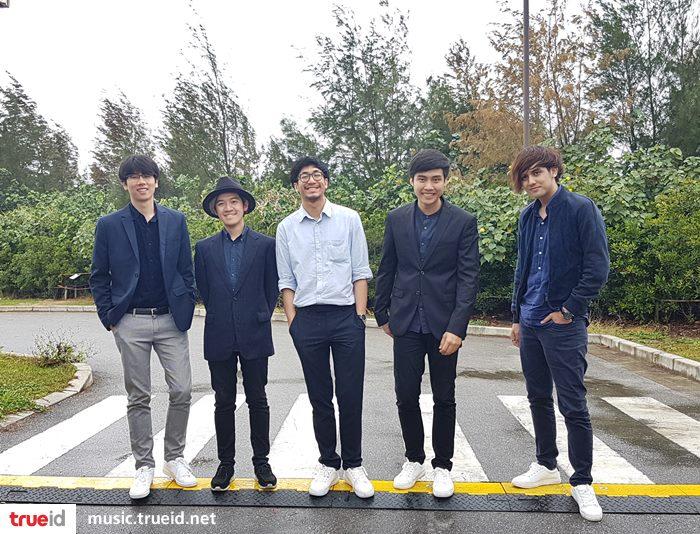 (คลิป) 4หนุ่ม วง MEAN เผยความรู้สึกที่ได้ไปเปิดตัวเพลง อ่อนแอก็แพ้ไป ถึงญี่ปุ่น!