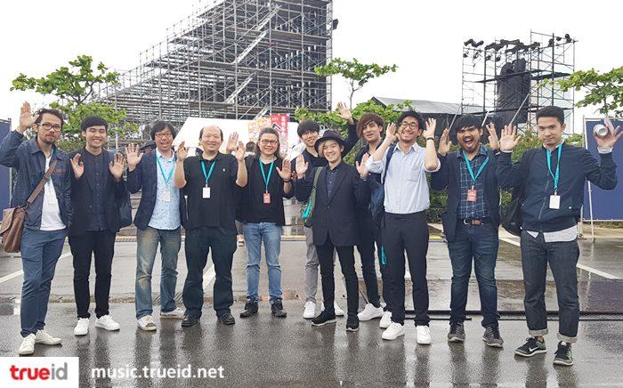 (คลิป) บอย โกสิยพงษ์ นำทีม LOVEiS ร่วมงาน YOSHIMOTO Thailand