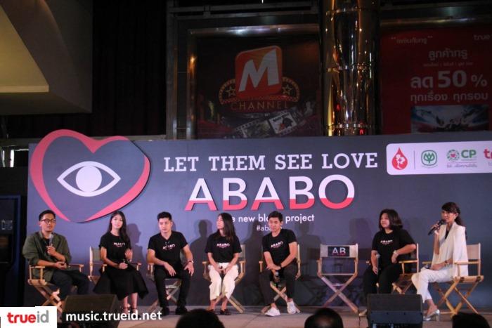ตี๋ AF4 - พลอยใส AF12 ตัวแทนนักแสดง ABABO แถลงข่าว โครงการ Let Them See Love หนังสั้นจากกรุ๊ปเลือด