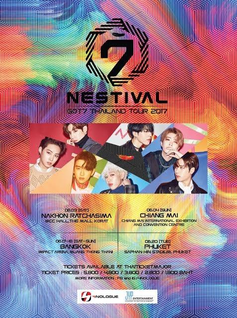 GOT7 (ก็อตเซเว่น) เตรียมพร้อมแถลงข่าวเปิดทัวร์ GOT7 THAILAND TOUR 2017 ''NESTIVAL''
