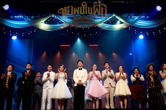 ฟังเพลงเพราะ จาก 6 นักแสดงรุ่นใหม่ ใน ขอพบในฝัน สุนทราภรณ์ เดอะมิวสิคัล