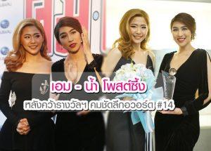 update! ตารางงานของศิลปิน AF ตั้งแต่วันที่ 19-25 มิถุนายน 2560