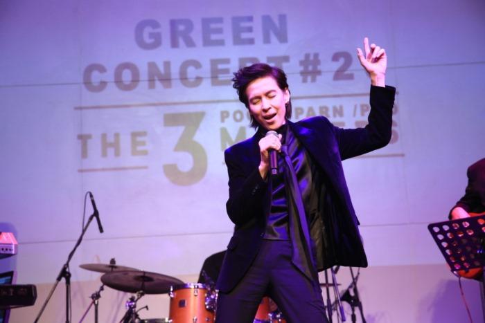 งานดี ระดับมาสเตอร์พีซ! ปุ๊ ปาน ป๊อด รวมตัว GREEN CONCERT 20 เปิดตัวแขกรับเชิญสุดพีค!