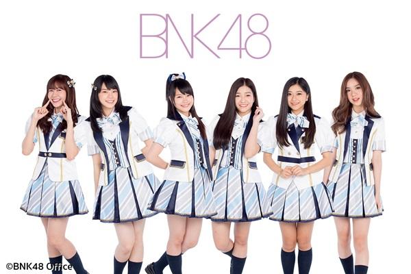 3 แฟนดอม iKON-เป๊ก ผลิตโชค-BNK48 เตรียมประลองความไว 5 ส.ค. เปิดศึกจองบัตร 2017 โฟร์วันวัน แฟนดอม ปาร์ตี้ อิน แบงคอก